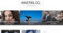 Download InnerBlog 1.0.2 – Free WordPress Theme
