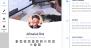 Download My vCard Resume 1.3 – Free WordPress Theme