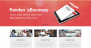 Download Renden eBusiness 1.0.1 – Free WordPress Theme