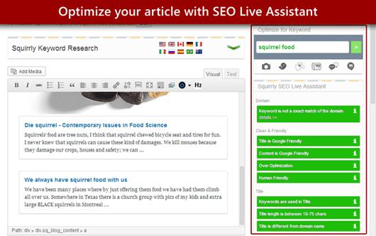 Download SQUIRRLY SEO PLUGIN – Advanced WordPress and WooCommerce Management 8.3.38 – Free WordPress Plugin