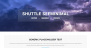 Download Shuttle seeMinimal 1.0.0 – Free WordPress Theme