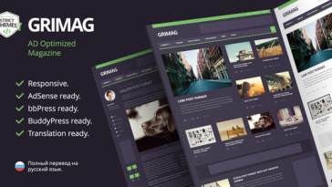 Download Grimag - AD & AdSense Optimized Magazine WordPress Theme Free
