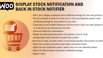 Download Woo Display Stock Notification And Back In Stock Notifier  - Free Wordpress Plugin
