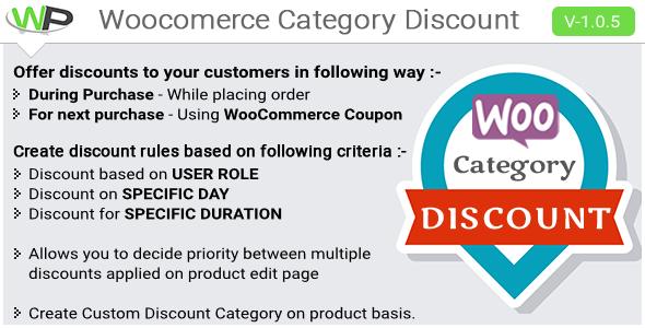 Download Woocommerce Category Discount   - Free Wordpress Plugin
