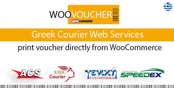 Download WooVoucher Greek Courier Voucher Web Services for WooCommerce - Free Wordpress Plugin