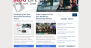 Download niftygoodies 1.0.5 – Free WordPress Theme